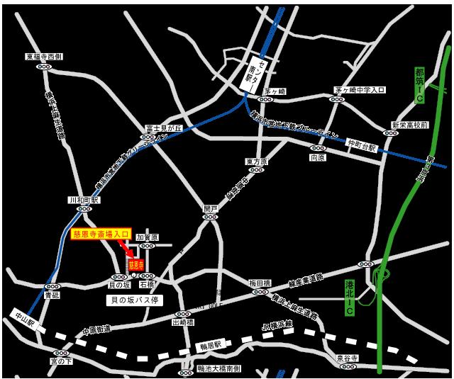 慈恩寺斎場アクセス地図
